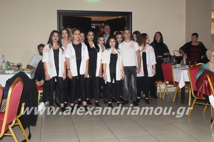alexandriamou.gr_epalxoros2019177