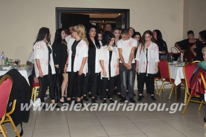 alexandriamou.gr_epalxoros2019179