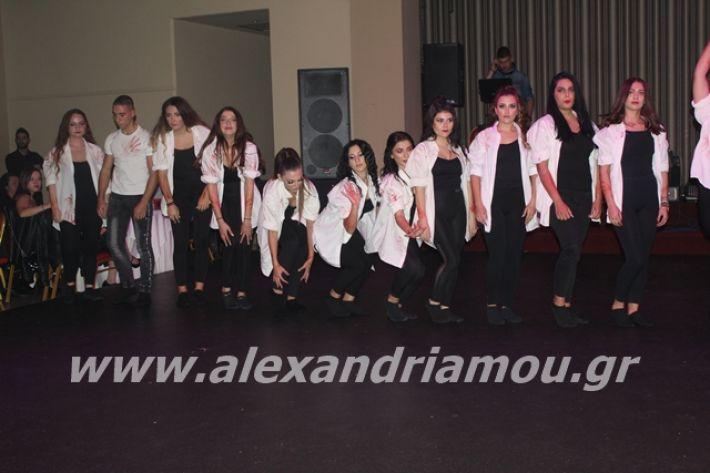alexandriamou.gr_epalxoros2019182
