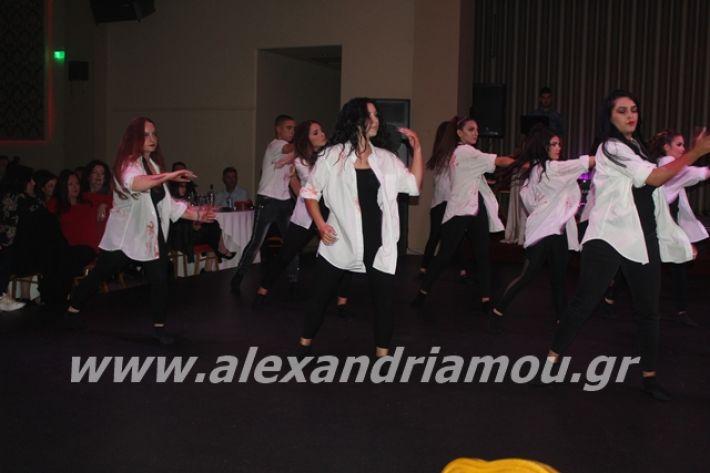 alexandriamou.gr_epalxoros2019192