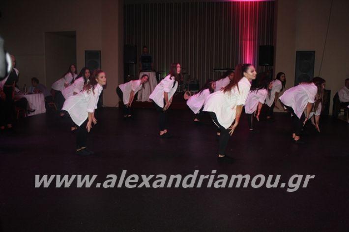 alexandriamou.gr_epalxoros2019200