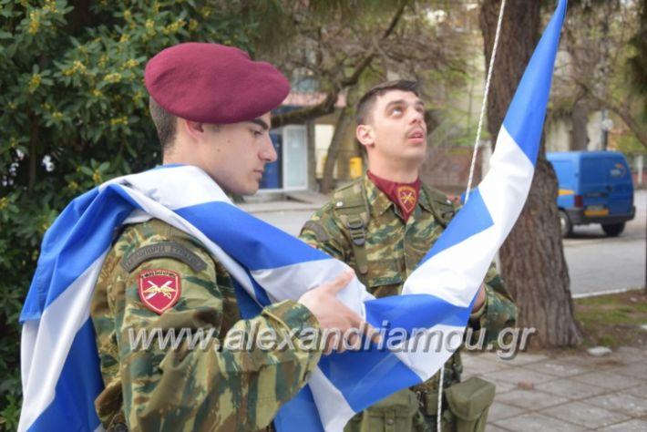 alexandriamou_eparsi2019005