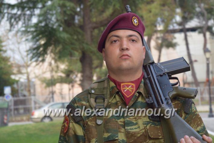 alexandriamou_eparsi2019012