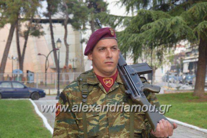 alexandriamou_eparsi2019014