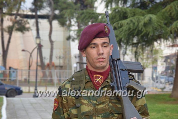 alexandriamou_eparsi2019015