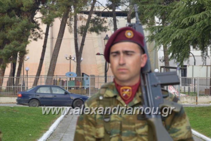 alexandriamou_eparsi2019016