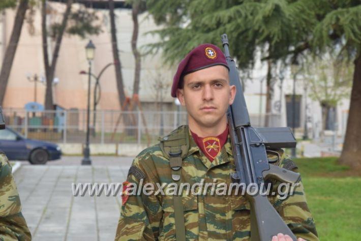 alexandriamou_eparsi2019017