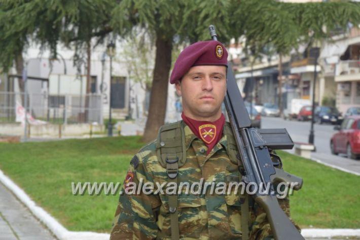 alexandriamou_eparsi2019018