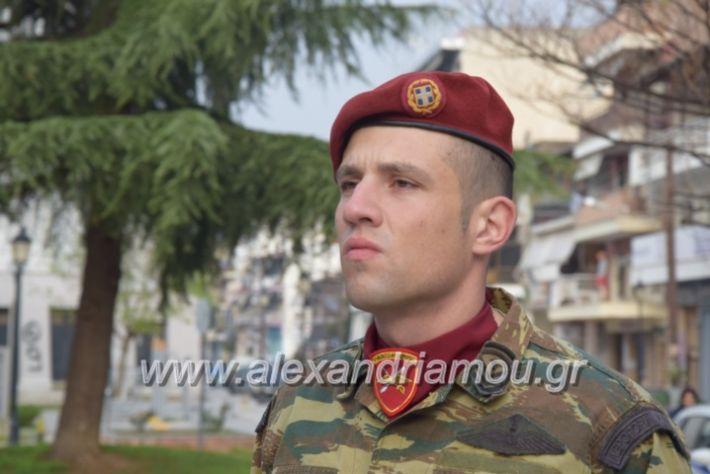 alexandriamou_eparsi2019020