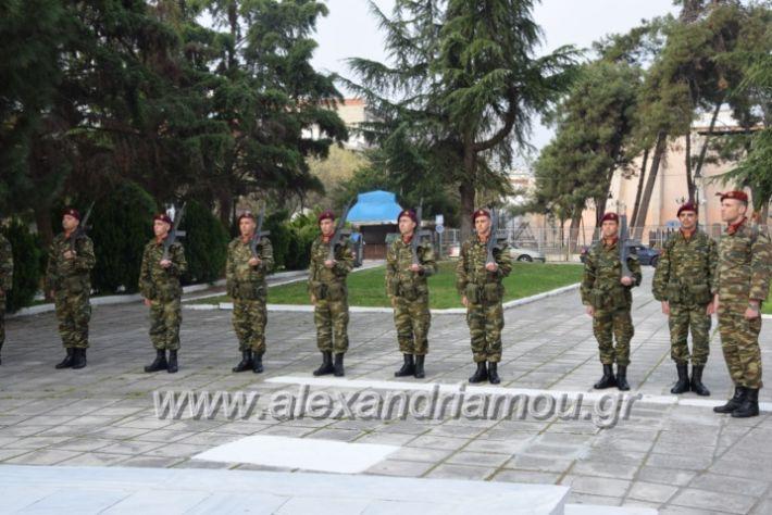 alexandriamou_eparsi2019022