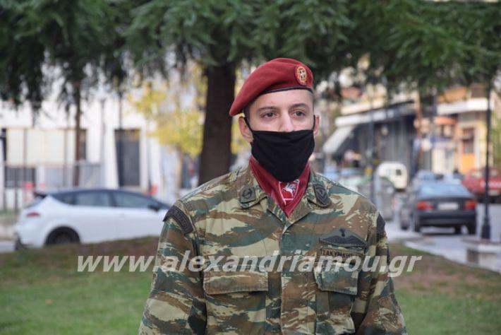 alexandriamou.gr_epersi2070012