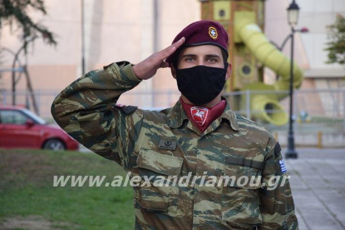 alexandriamou.gr_epersi2070016