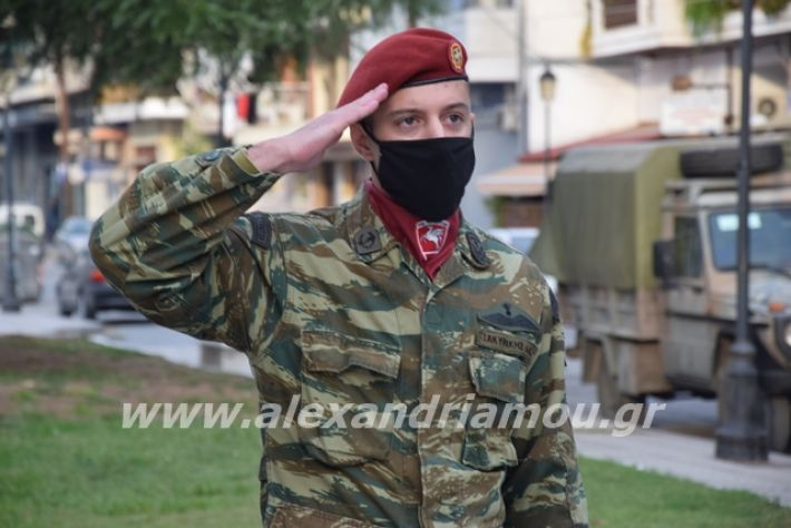 alexandriamou.gr_epersi2070017