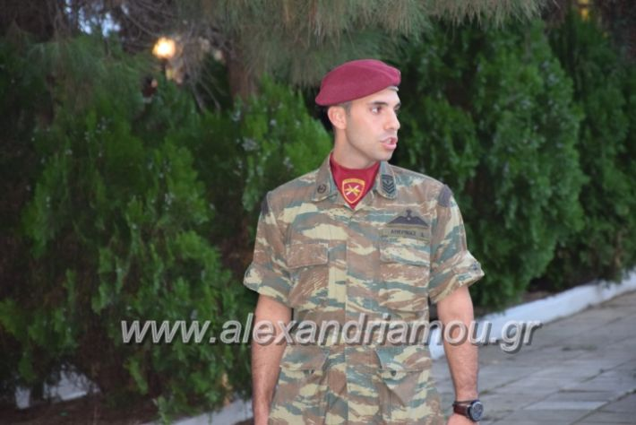 alexandriamou.gr_eparsi1811007