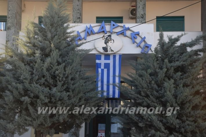 alexandriamou.gr_eparsi200004