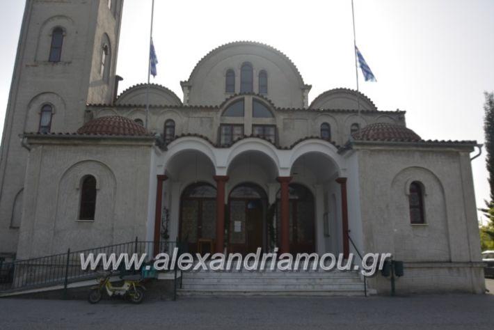 alexandriamou_epitafioialex2019001