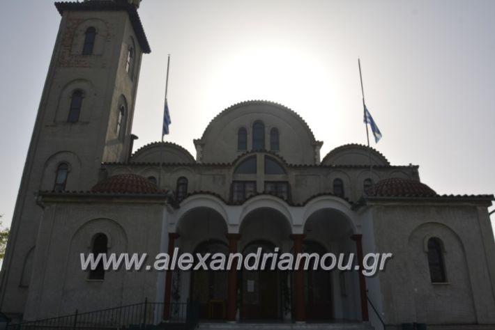 alexandriamou_epitafioialex2019003