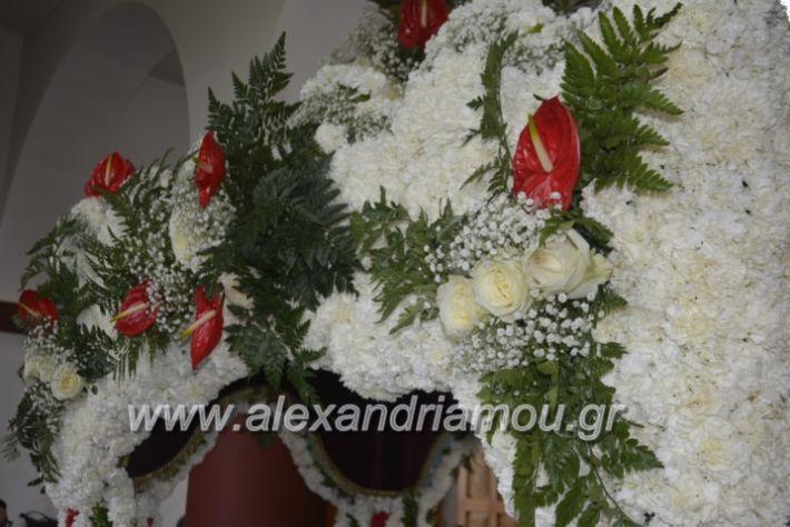 alexandriamou_epitafioialex2019023