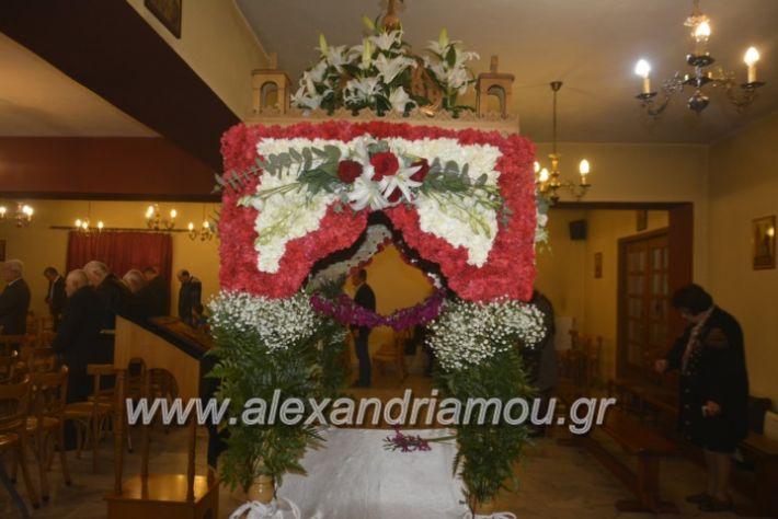 alexandriamou_epitafioialex2019041