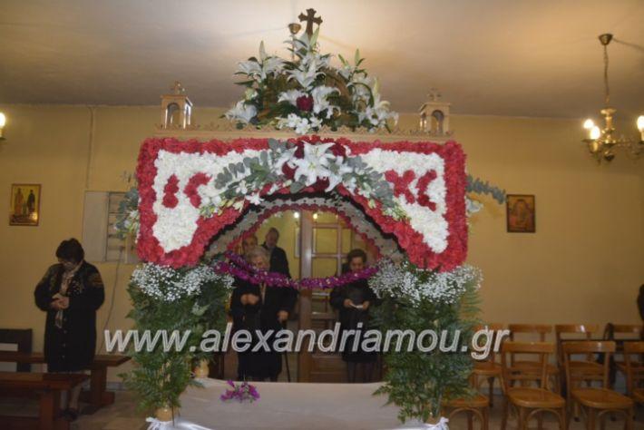 alexandriamou_epitafioialex2019046