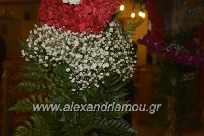 alexandriamou_epitafioialex2019048