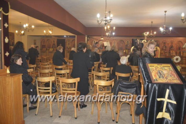alexandriamou_epitafioialex2019050