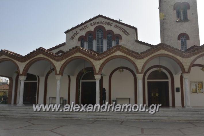 alexandriamou_epitafioialex2019054