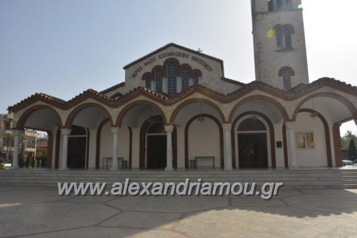 alexandriamou_epitafioialex2019056
