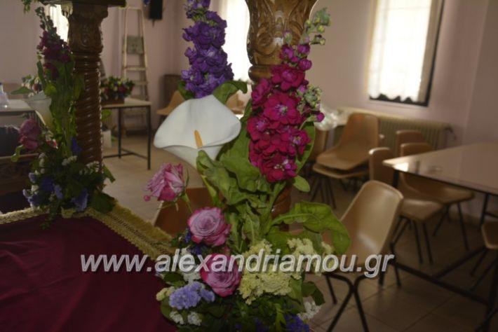 alexandriamou_epitafioialex2019081