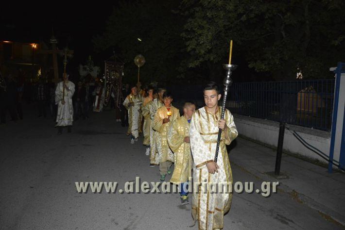 alexandriamou_perifora_alexandros28