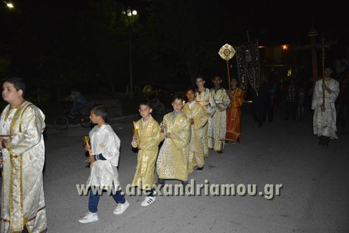 alexandriamou_perifora_alexandros29