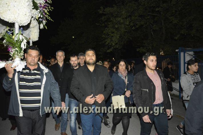alexandriamou_perifora_alexandros37