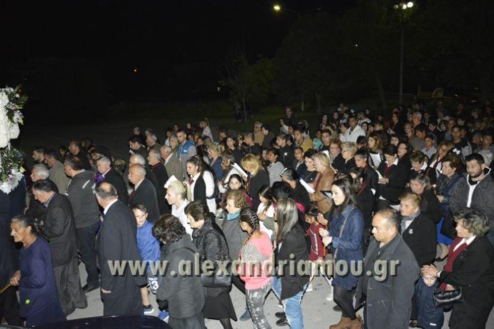 alexandriamou_perifora_alexandros39