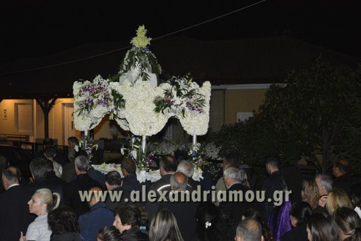 alexandriamou_perifora_alexandros42
