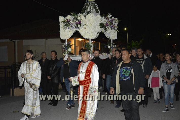 alexandriamou_perifora_alexandros45