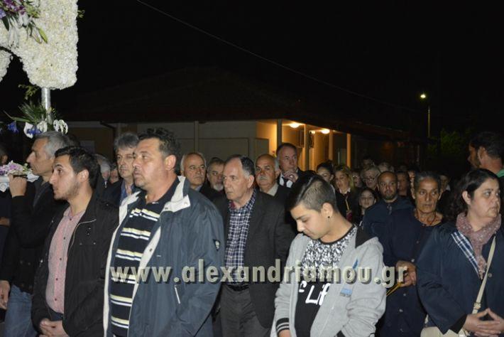 alexandriamou_perifora_alexandros46
