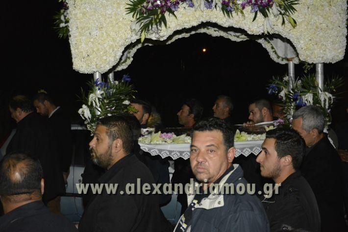 alexandriamou_perifora_alexandros47