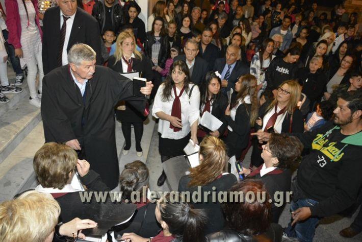 alexandriamou_perifora_alexandros56
