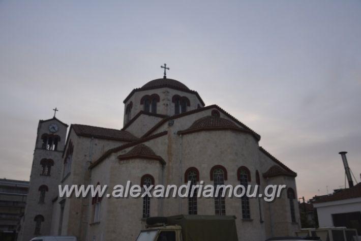 alexandriamou_epitafioapanagialex2019001