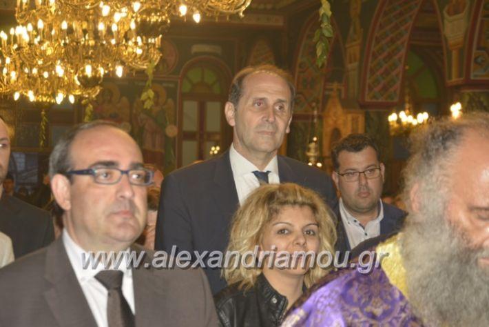 alexandriamou_epitafioapanagialex2019019