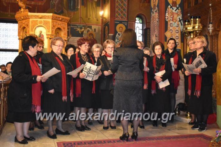 alexandriamou_epitafioapanagialex2019090