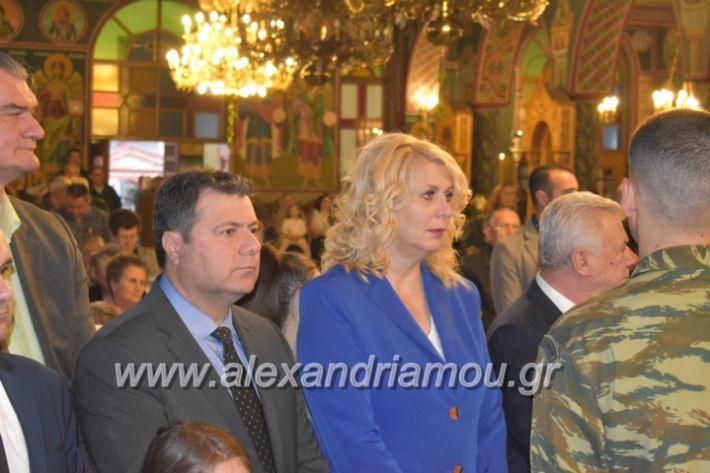 alexandriamou_epitafioapanagialex2019100