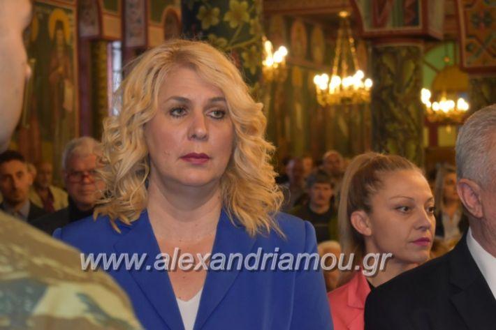 alexandriamou_epitafioapanagialex2019101