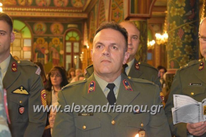 alexandriamou_epitafioapanagialex2019102