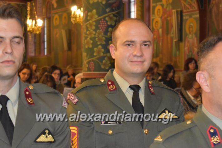 alexandriamou_epitafioapanagialex2019106