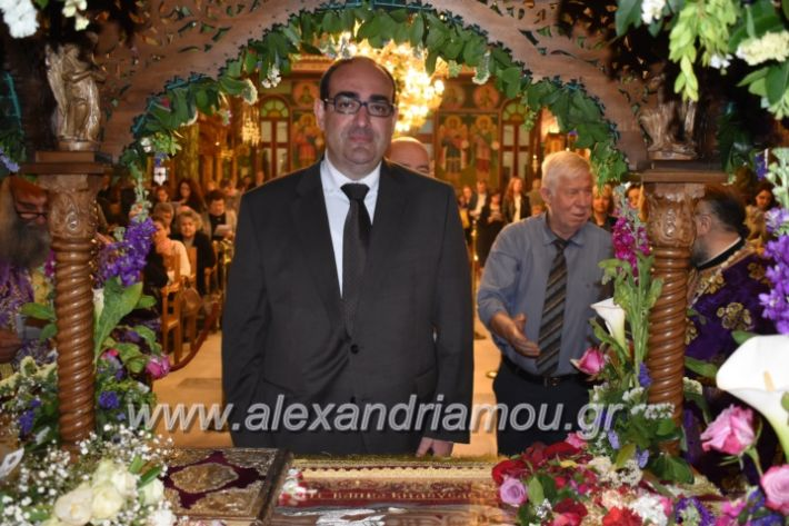 alexandriamou_epitafioapanagialex2019110