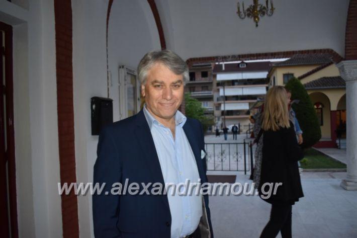 alexandriamou_epitafioapanagialex2019138