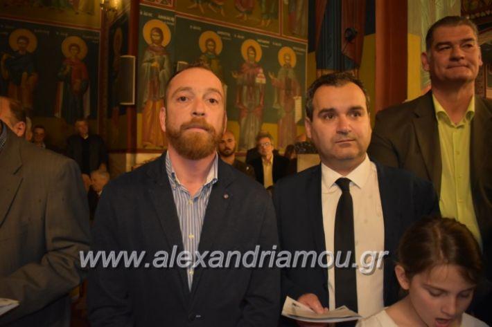 alexandriamou_epitafioapanagialex2019159