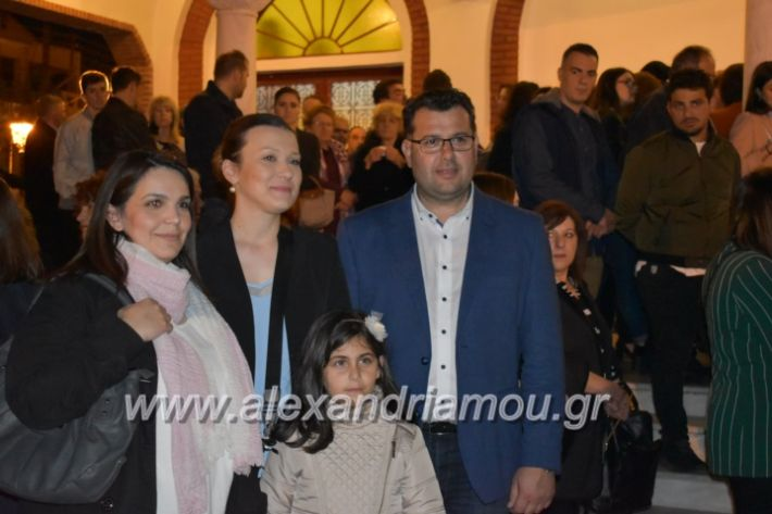 alexandriamou_epitafioapanagialex2019212