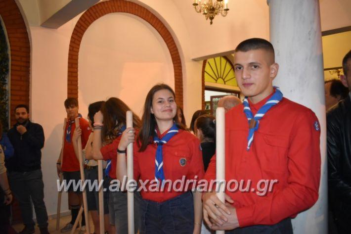 alexandriamou_epitafioapanagialex2019213